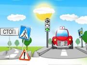Тест на знание правила дорожного движения