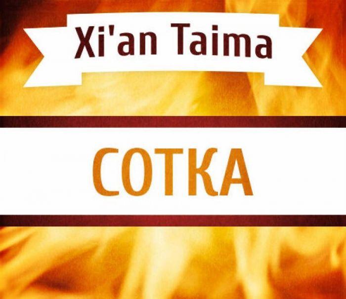 Никотин для электронных сигарет  Xian Taima Feellife Опт