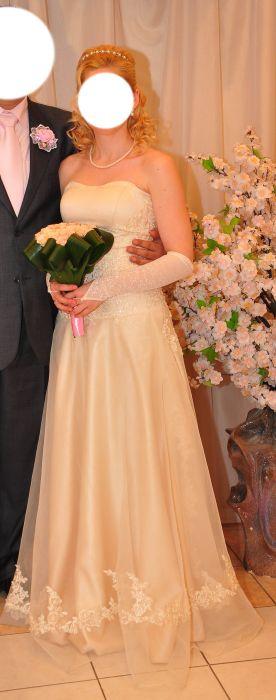 Какого Цвета Костюм Для Свадебного Платья Цвета Айвори