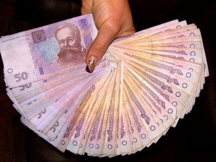 в каком банке можно взять кредит мариуполь