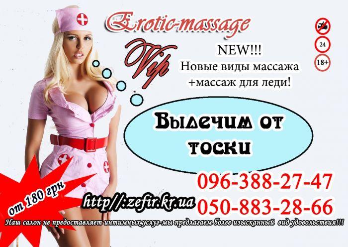 homo intim massage hillerød camsex