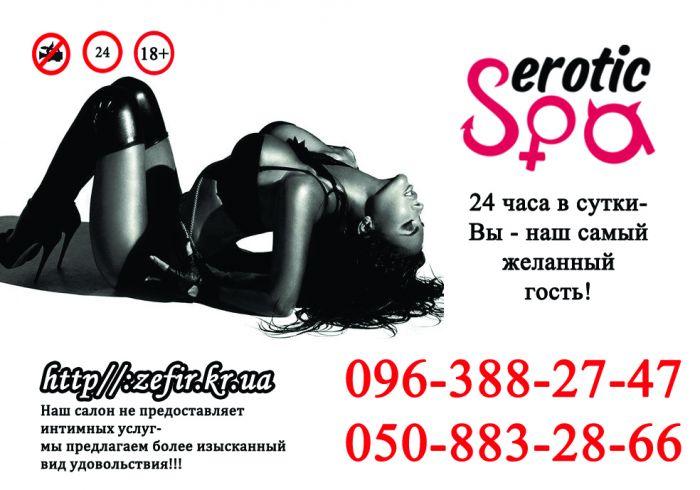 porno-foto-kiska-krupniy-plan