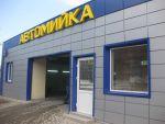 Строительство автомоек в Днепропетровске и Днепропетровской