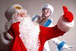 Дед Мороз и Снегурочка в офис, на корпоратив