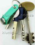 Изготовление ключей в ТЦ Таировский
