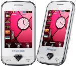 Моноблок Samsung S7070 Diva Новий