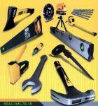 Инструмент для ремонта и строительства.