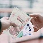 Пропозиція кредиту між окремими серйозних протягом 72 годин