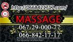 Рольові шоу-програми в салоні еротичного масажу EGO Stud