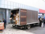Доставка вантажу, великогабаритних відправлень Росія, Крим, У