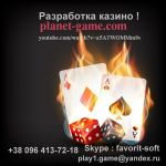 Готовый игровой онлайн сайт казино под ключ 2500