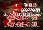 Эротический массаж «Взаимное удовольствие» в салоне EGO Stud