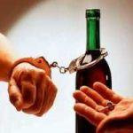Днепропетровск. Лечение алкогольной зависимости.