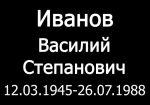 Текст на памятнике (150 грн.)
