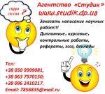 Курсові роботи з англійської мови на замовлення
