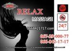 «Лесбі-шоу» від салону еротичного масажу EGO Studio