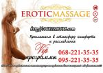 intim massage sønderjylland massage escort viborg
