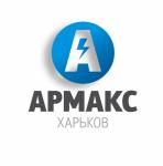 Електромонтаж,Заземлення,Електрик Харків. Проектування ел