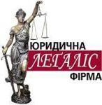 Банкротство и услуги арбитражного управляющего