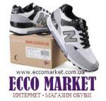 Интернет магазин Ecco Market предлагает мужскую, женскую, де