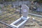 Ритуальні послуги Бахчисарай, Крим +79788278014