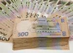 Кредиты, перекредитование до 50 000 грн на лучших условиях
