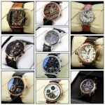 Найкращі ціни на годинники в Україні