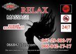 Еротичний масаж в Кременчуці від салону EGO Studio