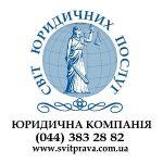 Забезпечення апеляційного та касаційного оскарження незаконних судових рішень і вироків