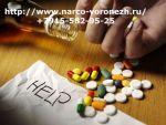 Лікування наркоманії