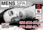 Салон эротического массажа в Полтаве «EGO Studio»