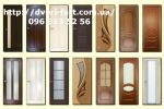 Купити двері за низькою ціною