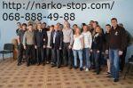 Приватний наркологічний центр в Україні
