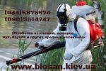 Обробка ділянок від кліщів та комарів