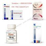 Продам Виропак Плюс, Viropack і Daclavirocyrl - препарати від