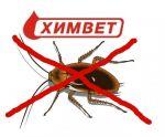 Знищення тарганів у Дніпропетровську.