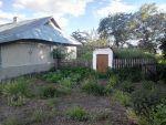 Продам дом с большим земельным участком.
