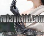 Большой магазин перчаток