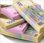 Кредит готівкою від приватного інвестора