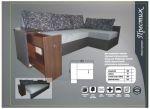 Престиж 2 кутовий диван