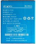 Zopo ZP950 (BT96S) 2500mAh Li-polymer