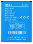 Zopo ZP998 (BT55S) 2400mAh Li-polymer