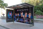 Реклама на автобусних зупинках