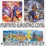 Набори для вишивання бісером від mamino-lukoshko.com