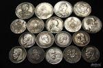 Куплю дорого монети купівля монет в Києві за високою ціною