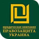 Оцінка майна в Донецьку і Донецькій області, Шукаємо партнерів!