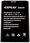 Explay (Atom) 2000mAh Li-ion