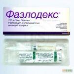 Купіть Фазло декс за найнижчою ціною в Україні.
