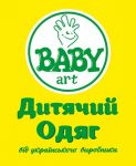 Трикотаж от BABY ART