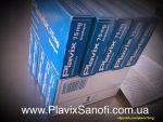 Оригінальний Плавикс (Plavix) 75 мг клопідогрелю